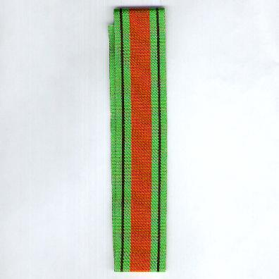 GREAT BRITAIN. Ribbon for the Defence Medal, 1939-1945