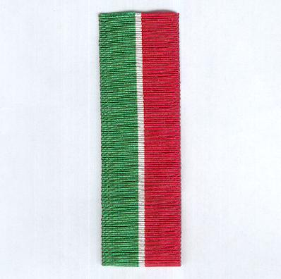 GREAT BRITAIN. Ribbon for the Mercantile Marine War Medal 1914-1918