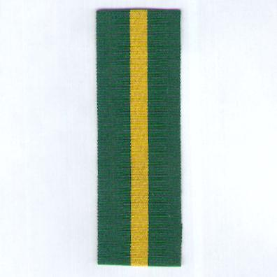 GREAT BRITAIN. Ribbon for the Territorial Decoration and the Efficiency Decoration prior to 1969