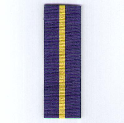 GREAT BRITAIN. Ribbon for the Army Emergency Reserve Decoration