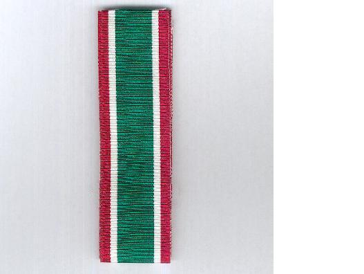 GREAT BRITAIN. Ribbon for the Women's Royal Voluntary Service Long Service Medal
