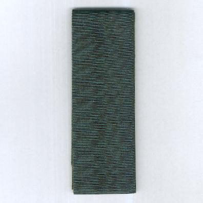 GREAT BRITAIN. Ribbon for the Volunteer Officer's Decoration