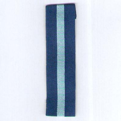 GREAT BRITAIN. Ribbon for the Special Reserve Long Service and Good Conduct Medal