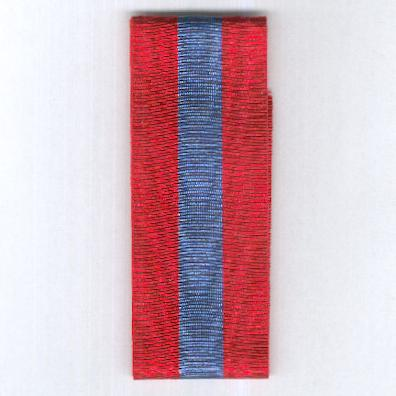 GREAT BRITAIN. Ribbon for the Imperial Service Order and the Imperial Service Medal