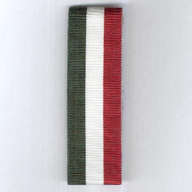 INTERNATIONAL COMMISSION FOR SUPERVISION AND CONTROL.  Ribbon for the Medal of the International Commission for Supervision and Control for Indo-China