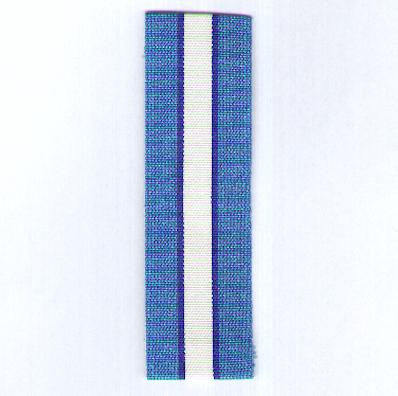UNITED NATIONS. Ribbon for the United Nations Peacekeeping Force in Cyprus (UNFICYP) Medal