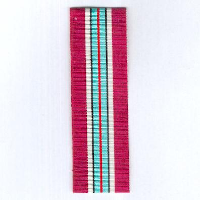UNITED NATIONS. Ribbon for the United Nations Disengagement Observer Force (UNDOF) Medal