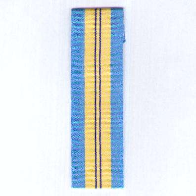 UNITED NATIONS. Ribbon for the Second United Nations Emergency Force (UNEF II) Medal