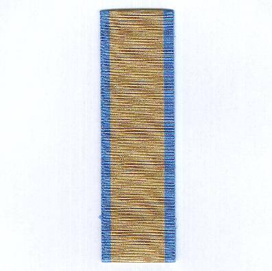 UNITED NATIONS. Ribbon for the United Nations Mission for the Referendum in Western Sahara (MINURSO) Medal