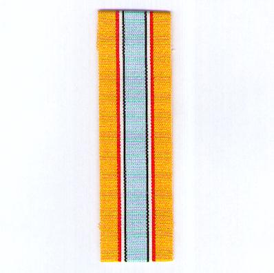 UNITED NATIONS. Ribbon for the United Nations Angola Verification Mission II (UNAVEM II) Medal