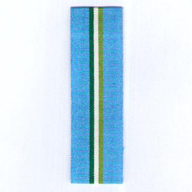 UNITED NATIONS. Ribbon for the United Nations Security Force in West New Guinea (UNSF) Medal