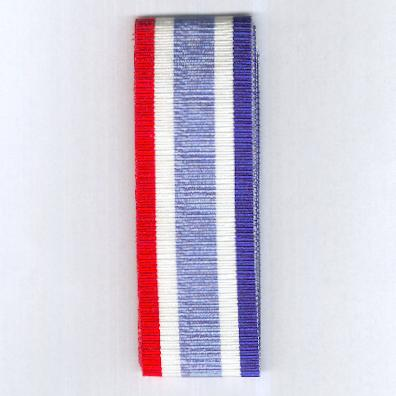 UNITED NATIONS. Ribbon for the United Nations Observer Mission in Liberia (UNOMIL) Medal