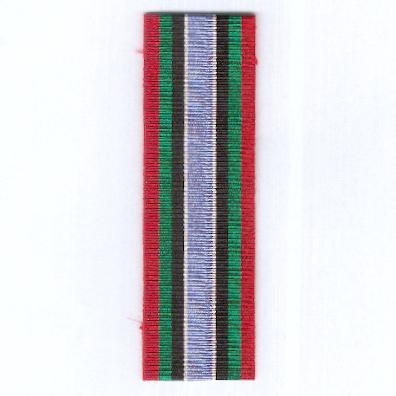 UNITED NATIONS. Ribbon for the United Nations Assistance Mission for Rwanda (UNAMIR) Medal
