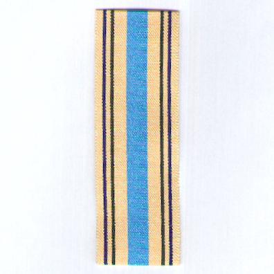 UNITED NATIONS. Ribbon for the United Nations Emergency Force Medal