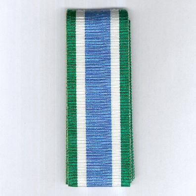 UNITED NATIONS. Ribbon for the United Nations Operations in Mozambique (ONUMOZ) Medal