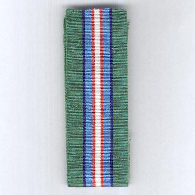 UNITED NATIONS. Ribbon for the United Nations Transitional Authority in Cambodia (UNTAC) Medal