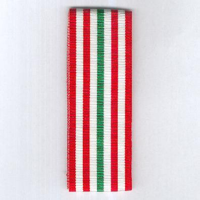 INTERNATIONAL COMMISSION FOR SUPERVISION AND CONTROL. Ribbon for the International Commission of Control and Supervision in Vietnam Service Medal