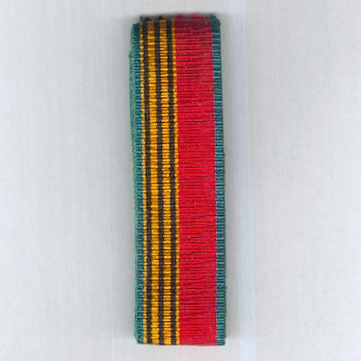 RUSSIA, SOVIET.  Ribbon for the Medal for the 40th Anniversary of the Soviet Armed Forces