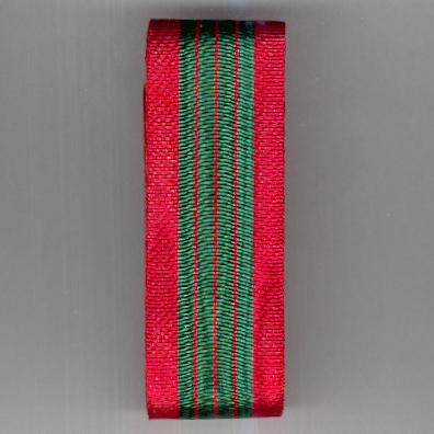 FRANCE. Ribbon for the War Cross (Coup de ruban pour la Croix de Guerre) 1939