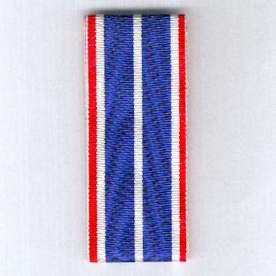 FRANCE. Ribbon for the Medal for the Rhineland (Coup de ruban pour la Médaille de Rhenanie)