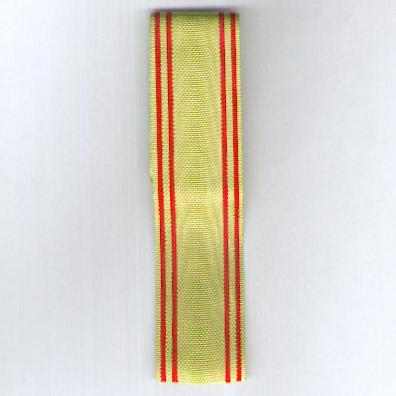 TUNIS. Ribbon for the Order of Nichan-Iftikar, knight (Coup de ruban pour l'Ordre du Nicham-Iftikar, chevalier)