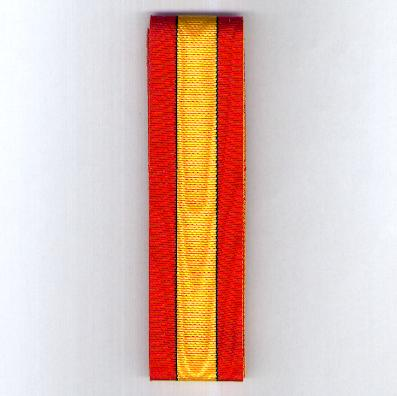 BELGIUM. Ribbon for the Medal Commemorative of the Campaign (Coup de ruban pour la Médaille Commemorative de la Campagne / Lint voor de Oorlogsherinnerinsmedaille) 1914-1918