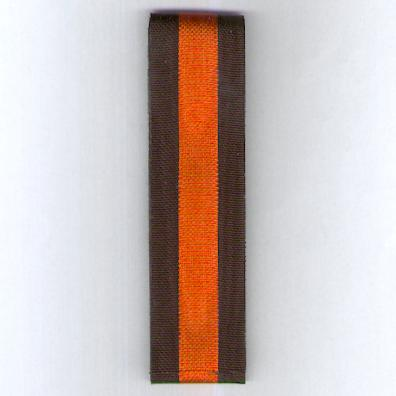 BELGIUM. Ribbon for the Yser Cross and the Yser Medal (Coup de ruban pour la Croix et la Médaille de l'Yser / Lint voor het IJzerkruis en de IJzermedaille) 1914