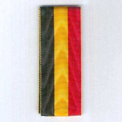 BELGIUM. Ribbon in the national colours