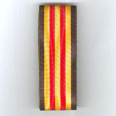 BELGIUM. Ribbon for the Commemorative Medal for 1870-1871 (Coup de ruban pour la Médaille Commémorative de 1870-1871 / Lint voor de Herinneringsmedaille 1870-1871)