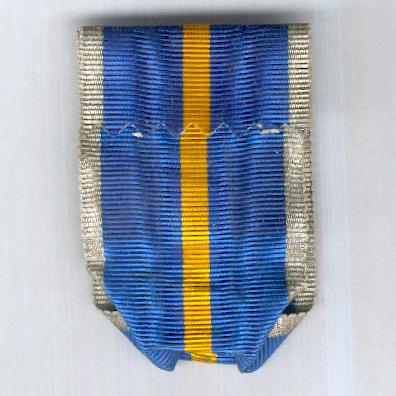 ROMANIA. Ribbon for the Cross and Medal for Loyal Service (Panglică Crucei şi Medaliei Serviciul Credincios), 1932-1947 issue
