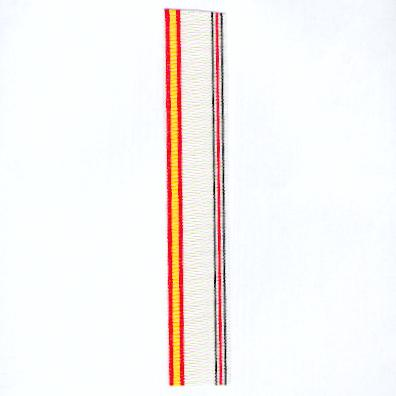 SPAIN. Ribbon for the Decoration for Members of the Blue Division in Russia 1941(ESPAÑA. Cinta para la Distinción a los Integrantes de la División Azul en Rusia 1941)