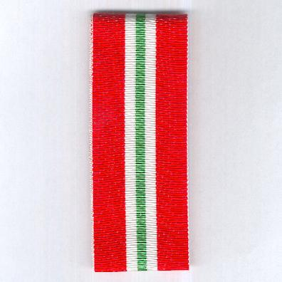 BULGARIA. Ribbon for the Commemorative Medal for the Proclamation of the Bulgarian Kingdom, 1908