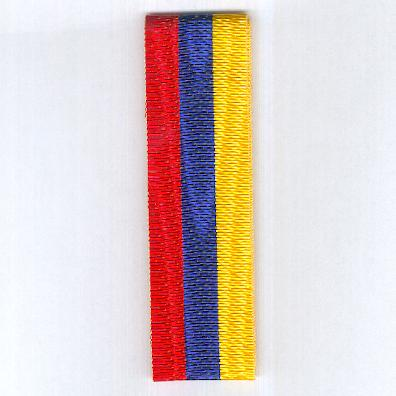 VENEZUELA. Ribbon for the Order of the Liberator (Cinta de la Orden del Libertador)