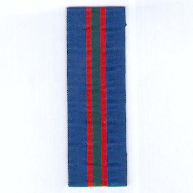 GREAT BRITAIN. Ribbon for the Royal Naval Volunteer Reserve Decoration