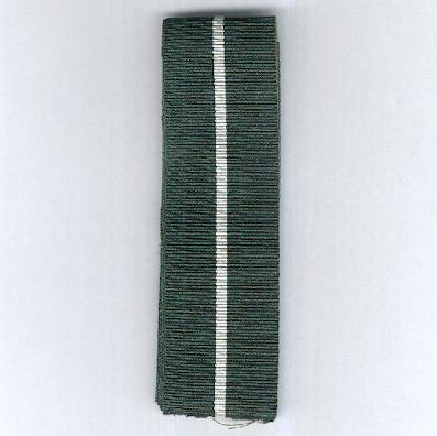 PAKISTAN. Ribbon for the Pakistan Independence Medal, 1947 (Pakistan Tamgha, A.H. 1366)