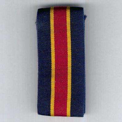 BRUNEI. Ribbon for the Royal Veteran Corps Medal