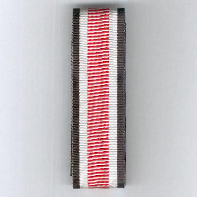 GERMANY, EMPIRE. Ribbon for the Southwest Africa Commemorative Medal (DEUTSCHES REICH. Ordensband für die Südwestafrika-Denkmünze) 1904-1906