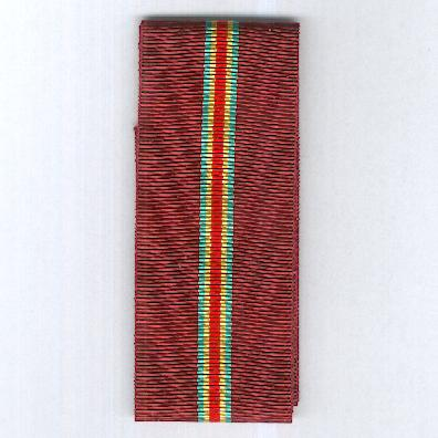LITHUANIA. Ribbon for the Medal for Regaining Klaipėda (Memel) 1923 and for the Medal for the 20th Anniversary of the Great Congress of Vilnius 1925