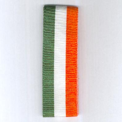GREAT BRITAIN. Ribbon for the King's South Africa Medal and INDIA. Ribbon for the Independence Medal 1947