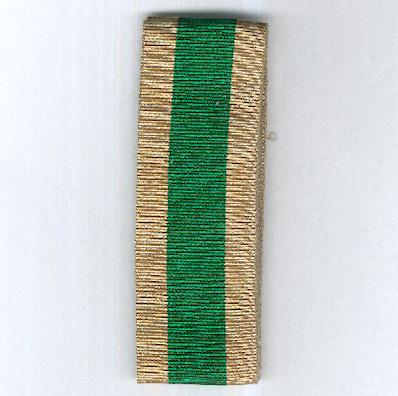 OMAN. Ribbon for the Peace Medal
