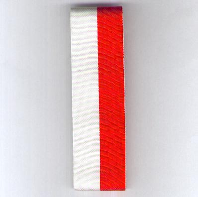 GERMANY, LUBECK. Ribbon for the Hanseatic Cross 1914-1918 (LÜBECK. Ordensband für das Hanseatenkreuz 1914-1918), width 37mm