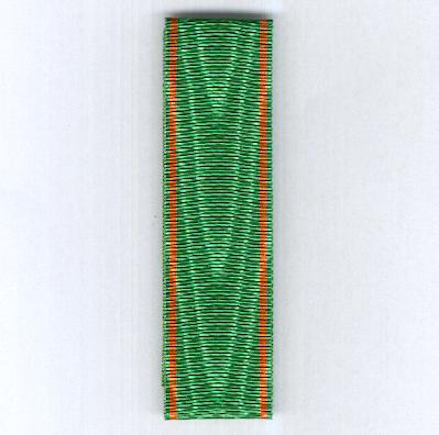 NETHERLANDS. Ribbon for the Volunteer's Medal (NEDERLANDS. Lint voor de Vrijwilligersmedaille)