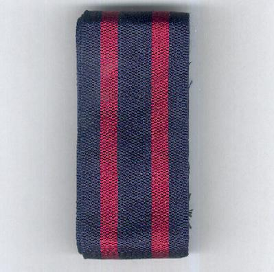 UNCERTAIN RIBBON. Navy blue with red side stripes