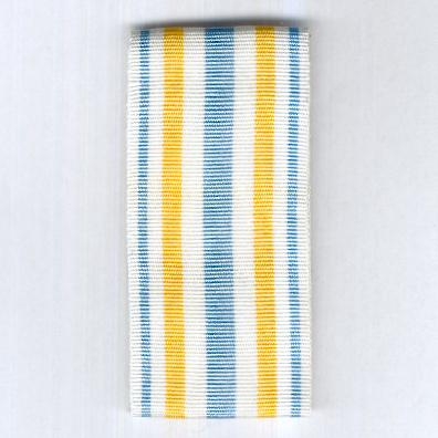 UNCERTAIN RIBBON. White / light blue / white / yellow / white / light blue / white / yellow / white / light blue / white