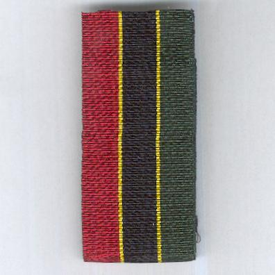 UNCERTAIN RIBBON. Red / yellow / navy blue / yellow / green