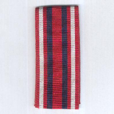 GREAT BRITAIN. Ribbon for Queen Alexandra's Imperial Military Nursing Service Reserve Cape Badge and Queen Alexandra's Royal Army Nursing Corps Cape Badge