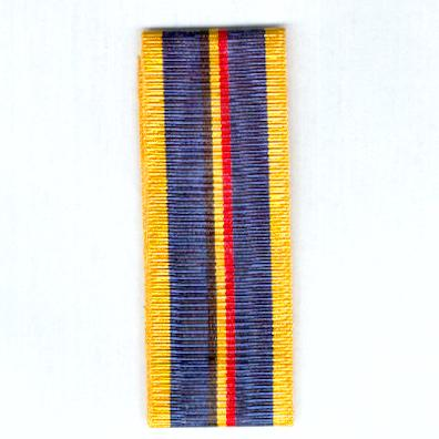 UNCERTAIN RIBBON. Blue with central black / yellow / red / tricolour and yellow edge stripes