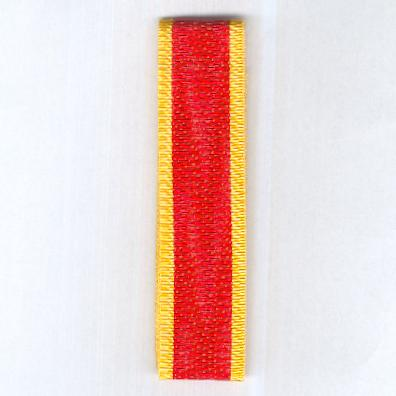 UNCERTAIN RIBBON. Red with yellow edge stripes