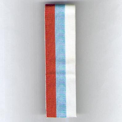 RUSSIA and SERBIA. Broad ribbon in the national colours