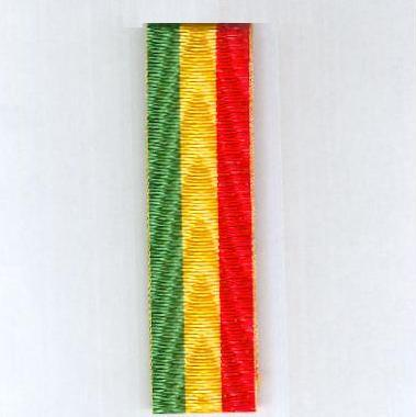 ETHIOPIA. Ribbon in the national colours